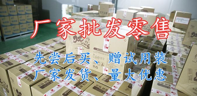 黄焖鸡酱料代加工批发零售