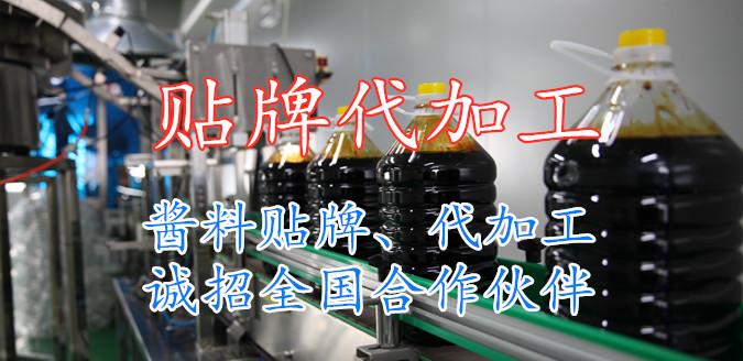 黄焖鸡米饭培训加盟代理