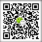 黄焖鸡酱料批发厂家微信